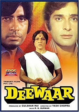 Javed Akhtar Deewaar Movie