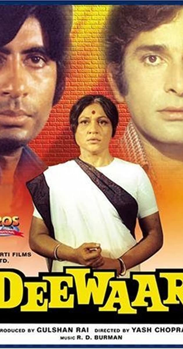 deewar full movie 2004 free download 3gp movie
