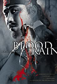 Blood Rain Poster
