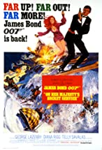 Primary image for On Her Majesty's Secret Service