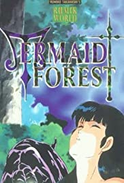 Rumik World: Mermaid Forest (Video 1991) - IMDb