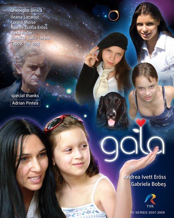 Gala (2007)