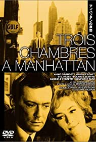 Annie Girardot and Maurice Ronet in Trois chambres à Manhattan (1965)