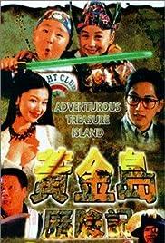 Huang jin dao li xian ji Poster