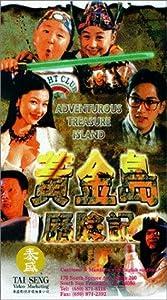 Watch online english hollywood movies Huang jin dao li xian ji Taiwan [x265]