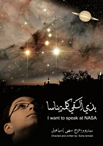 Watch new online movies 2018 I Want to Speak at NASA [420p]