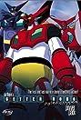 Getter Robo Armageddon (1998) Poster