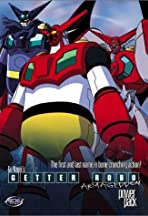 Getter Robo Armageddon