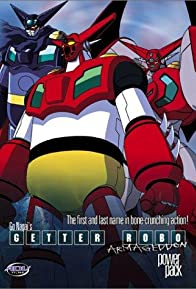 Primary photo for Getter Robo Armageddon