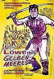 The Gambling Samurai Poster