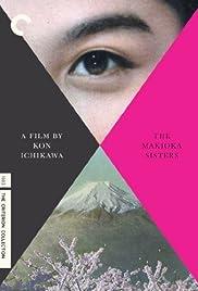 The Makioka Sisters(1983) Poster - Movie Forum, Cast, Reviews
