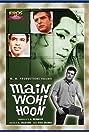 Main Wohi Hoon (1966) Poster