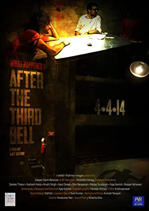 After the Third Bell movie, song and  lyrics