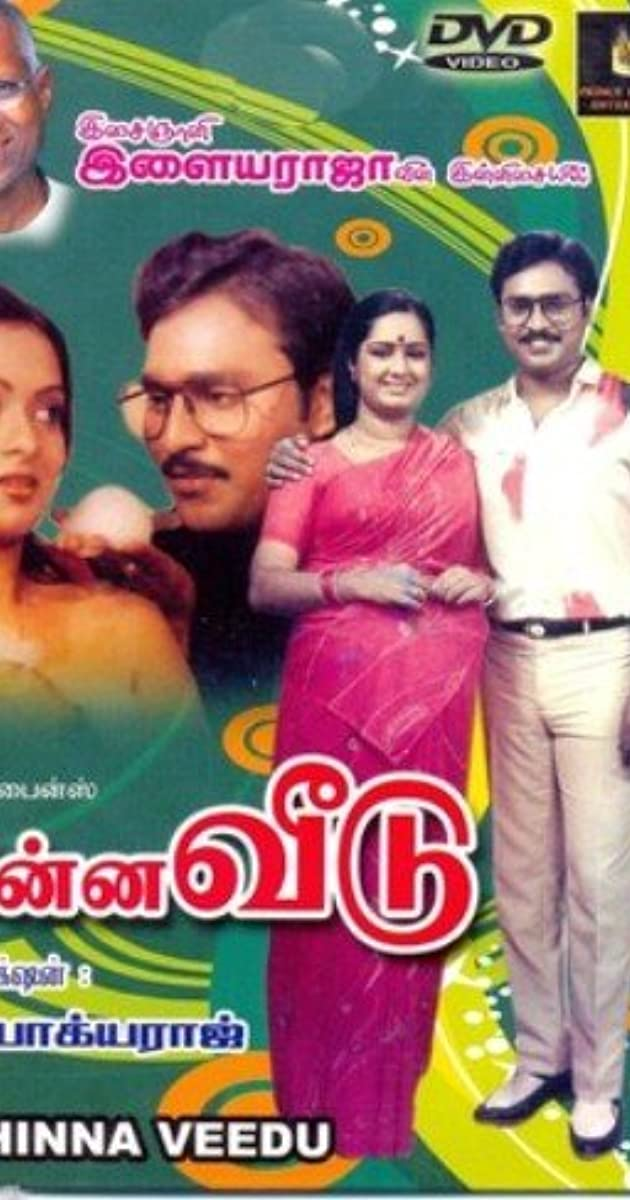 Chinna Veedu Torrent Download