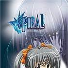 Spiral: Suiri no kizuna (2002)