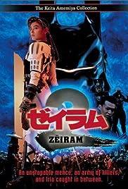 Zeiram 2 (1994) filme kostenlos