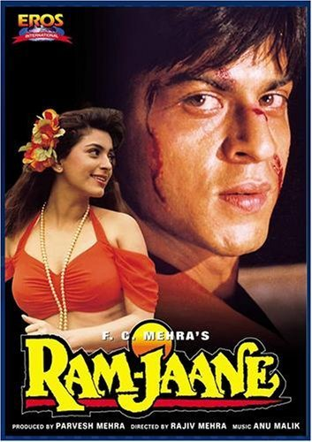 Ram Jaane 1995 Hindi 1080p HDRip ESubs 2.4GB Download