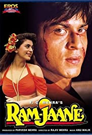 Ram Jaane: God Knows Poster