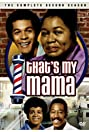 That's My Mama (1974) Poster