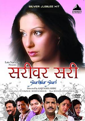 Sarivar Sari movie, song and  lyrics