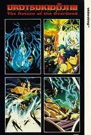 Chôjin densetsu 3: Kanketsu jigoku hen Poster