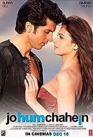 Jo Hum Chahein (2011) Full Movie Watch Online 720p thumbnail
