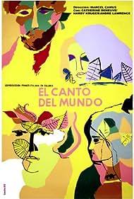 Le chant du monde (1965) Poster - Movie Forum, Cast, Reviews