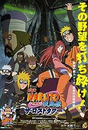 Gekijouban Naruto Shippuuden: Za rosuto tawâ Poster