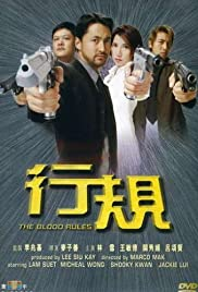 The Blood Rules Poster