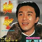 Do sing (1990)