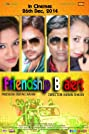 Friendship Be Alert (2014) Poster