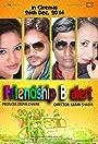 Friendship Be Alert