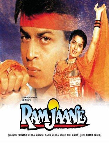 Juhi Chawla and Shah Rukh Khan in Ram Jaane (1995)