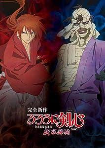 3gp downloads movies Rurouni Kenshin: Meiji Kenkaku Romantan: Shin Kyoto-Hen Part 1 by Tsuji Hajiki [mp4]
