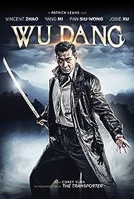 Da Wu Dang zhi tian di mi ma (2012)