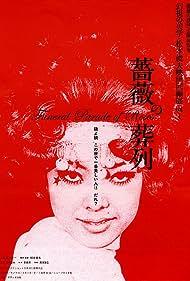 Bara no sôretsu (1970) Poster - Movie Forum, Cast, Reviews