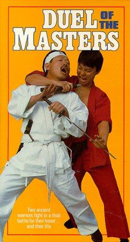 Fei xiang guo he (1983)