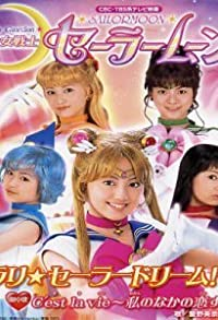 Primary photo for Pretty Guardian Sailor Moon