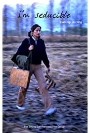 ##SITE## DOWNLOAD I'm Seducible (2006) ONLINE PUTLOCKER FREE