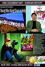 Korean Report: Young Man Kang Goes to Hollywood (2004)
