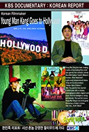 Korean Report: Young Man Kang Goes to Hollywood Poster