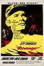 Drango (1957) Poster