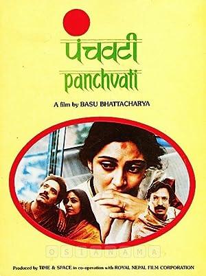 Panchavati movie, song and  lyrics