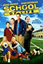 David Paymer, Ryan Reynolds, Leila Johnson, Andrew Robb, and Shylo Sharity in School of Life (2005)