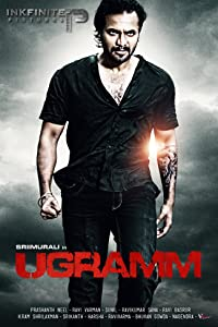 Watching movie dvd Ugramm by Upendra [mov]