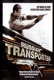 Nepobedimyy(2008) Poster - Movie Forum, Cast, Reviews