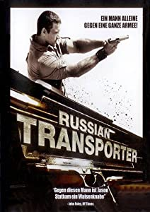 Watch new hollywood movies Nepobedimyy Russia [1680x1050]