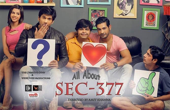 All about Section 377