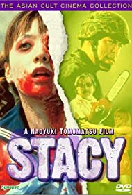 Stacy (2001)
