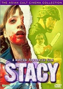 HD free movie downloads Stacy Japan [4K2160p]